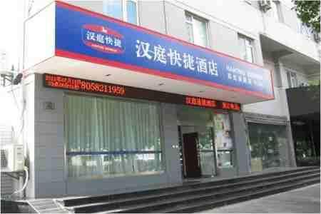 宁波妇女儿童医院预约