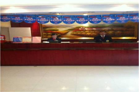 汉庭酒店西安大雁塔二店住宿价格|电话地址|网上预订